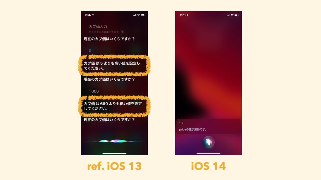 ref. iOS 13 iOS 14