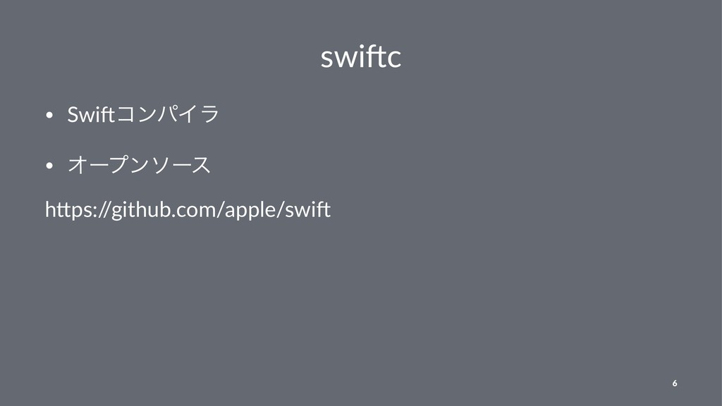 "swi$c • Swi%ίϯύΠϥ • Φʔϓϯιʔε h""ps:/ /github.com/..."