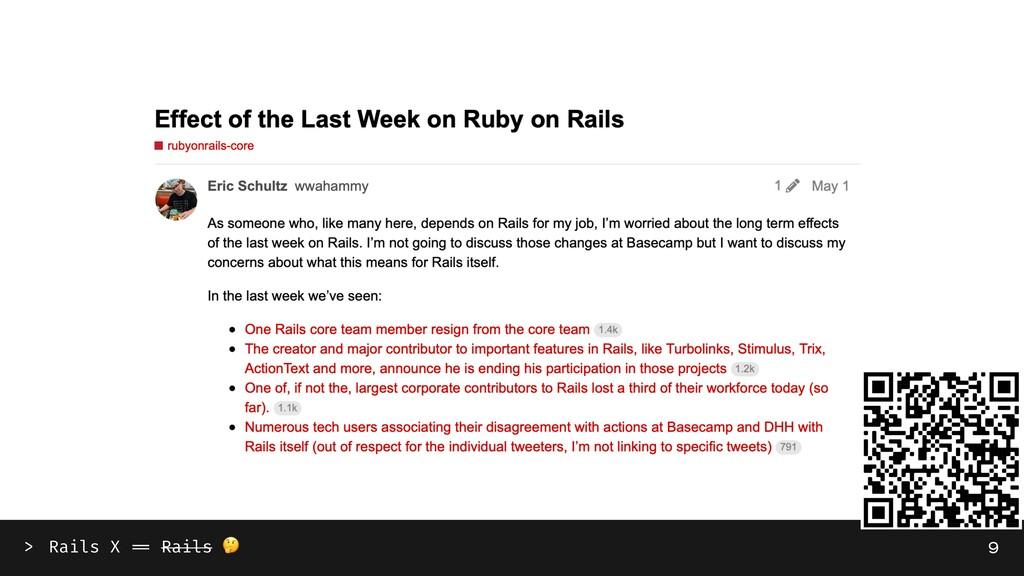Rails X == Rails 🤔 > 9