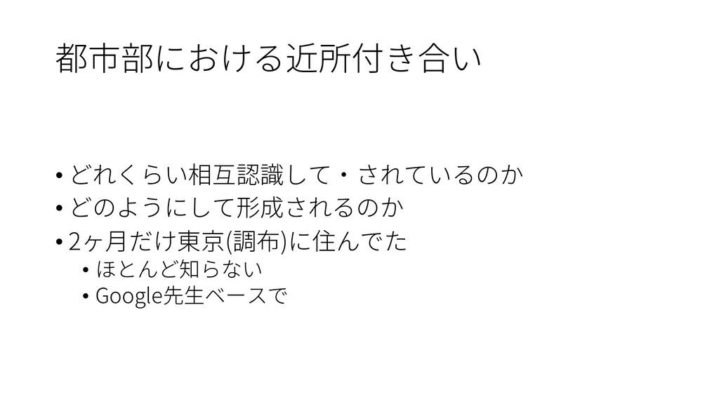 • • • 2 ( ) • • Google