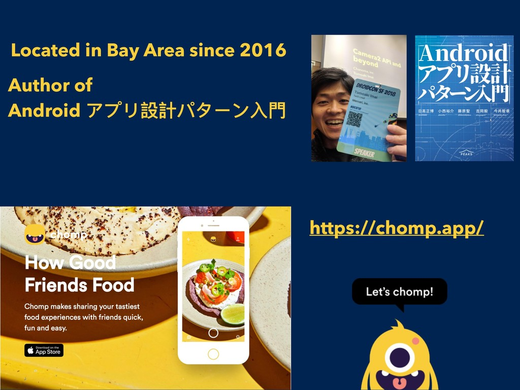 https://chomp.app/ Located in Bay Area since 20...