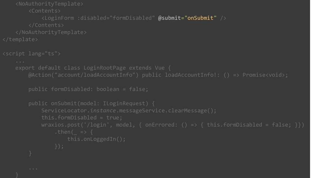 252 <NoAuthorityTemplate> <Contents> <LoginForm...