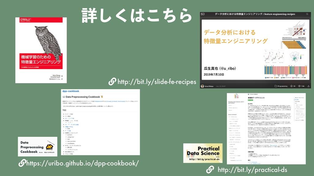 ৄͪ͘͜͠Β https://uribo.github.io/dpp-cookbook/ h...
