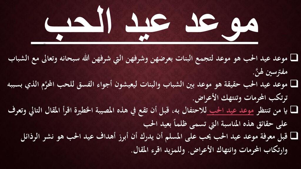 بحلا ديع دعوم ❑ بحلا ديع دعوم هناحبس هللا نهفرش...