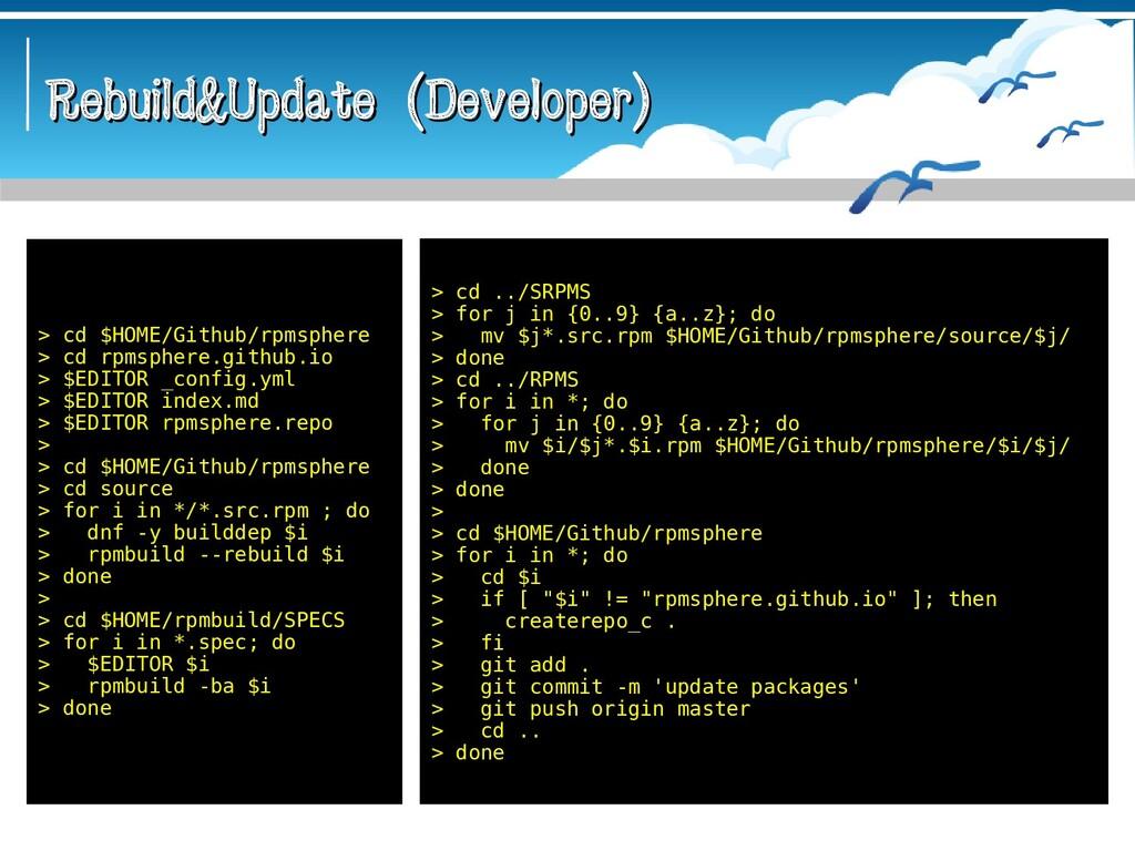 Rebuild&Update (Developer) Rebuild&Update (Deve...