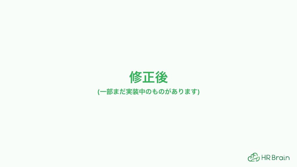मਖ਼ޙ (Ұ෦·࣮ͩதͷͷ͕͋Γ·͢)