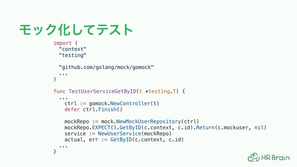 """ϞοΫԽͯ͠ςετ import ( """"context"""" """"testing"""" """"github...."""