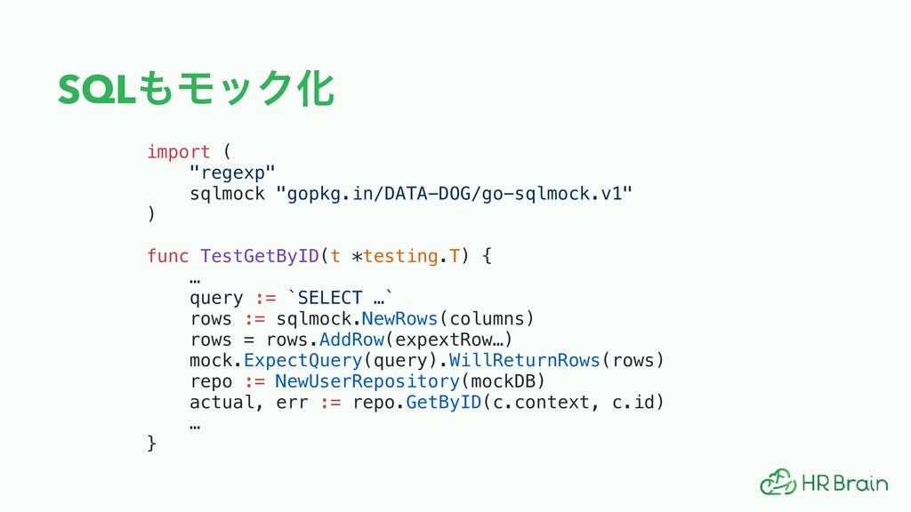 """SQLϞοΫԽ import ( """"regexp"""" sqlmock """"gopkg.in/D..."""