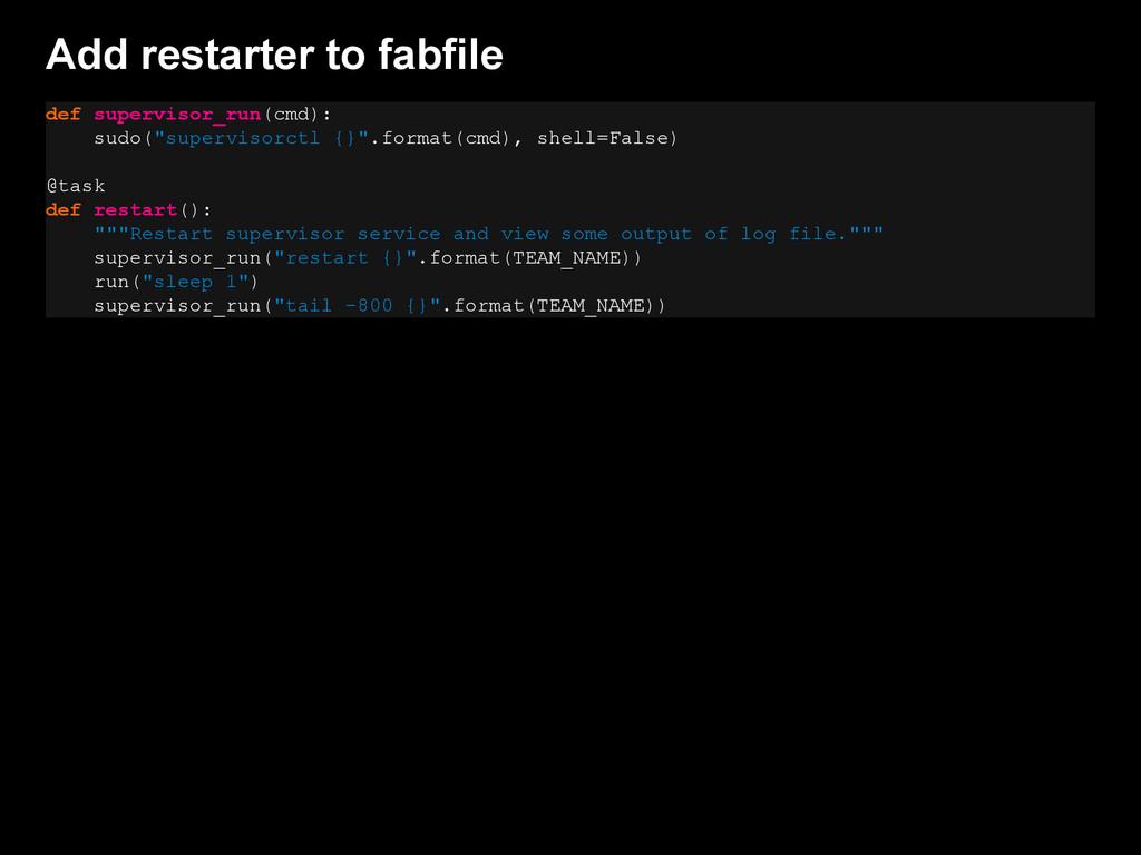 Add restarter to fabfile def supervisor_run(cmd...