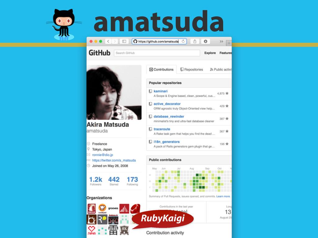 amatsuda RubyKaigi
