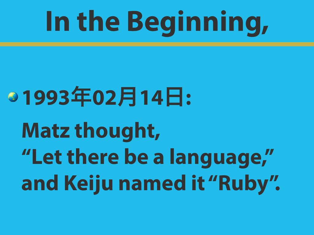 In the Beginning,  199302݄14: Matz thought,...