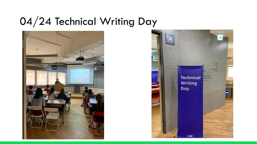 04/24 Technical Writing Day
