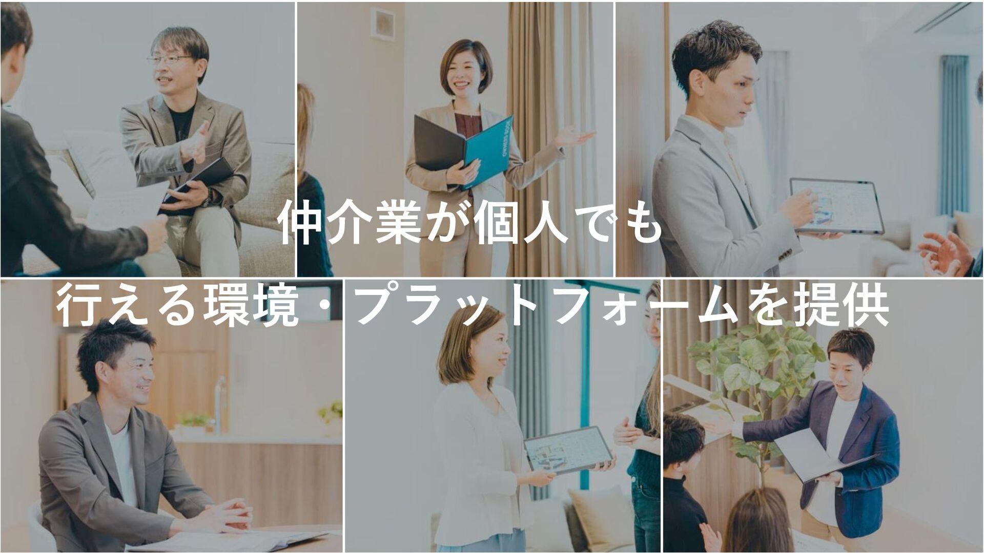 17 検索結果画面(カスタマーの個人情報は初期非公開) カスタマー詳細画面・メッセージ画面