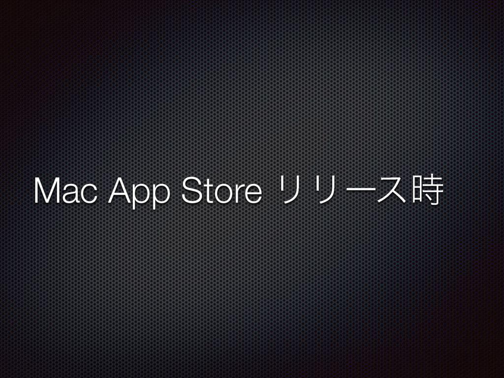 Mac App Store ϦϦʔε