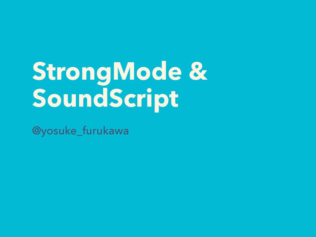 StrongMode & SoundScript @yosuke_furukawa