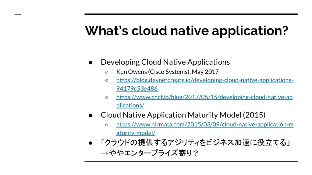 What's cloud native application? ● Developing C...