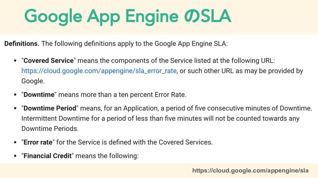 Google App Engine のSLA https://cloud.google.com...
