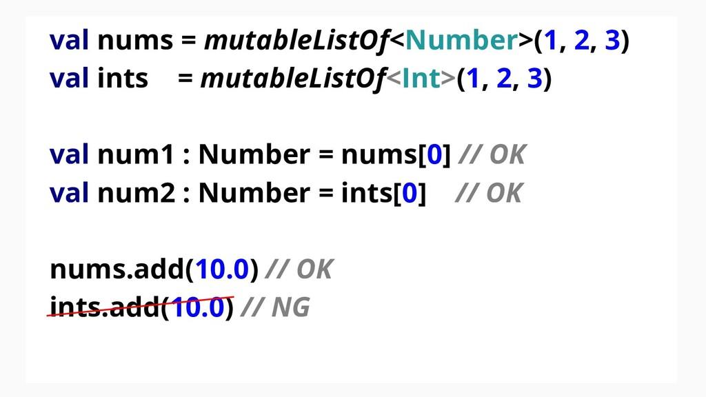 val nums = mutableListOf<Number>(1, 2, 3) val i...