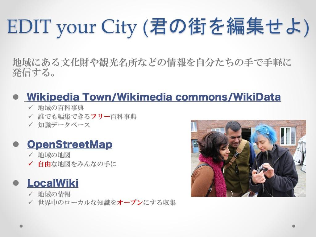 """EDIT your City () *""""/. )(+0..."""