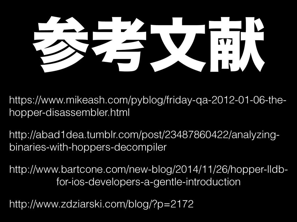 ߟจݙ https://www.mikeash.com/pyblog/friday-qa-2...