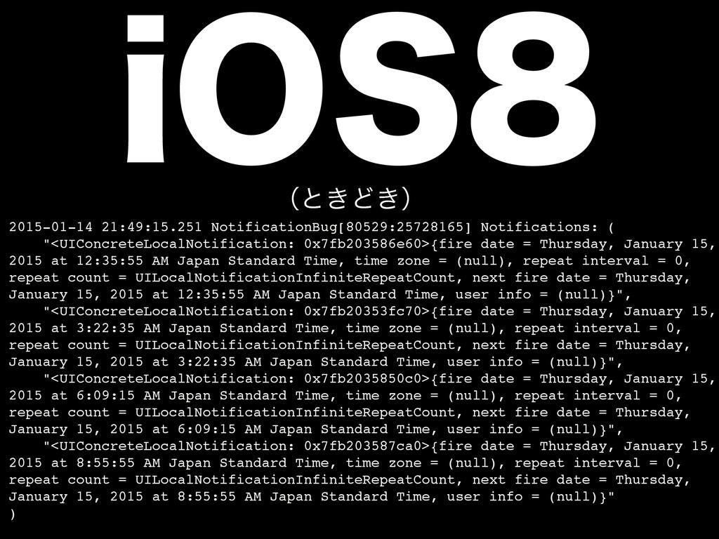 2015-01-14 21:49:15.251 NotificationBug[80529:2...