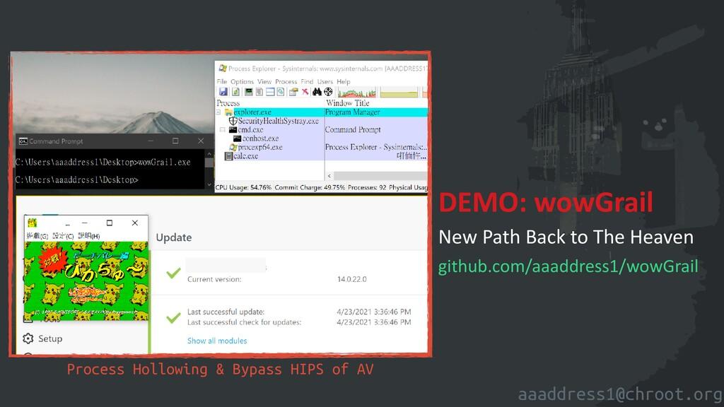 aaaddress1@chroot.org DEMO: wowGrail New Path B...