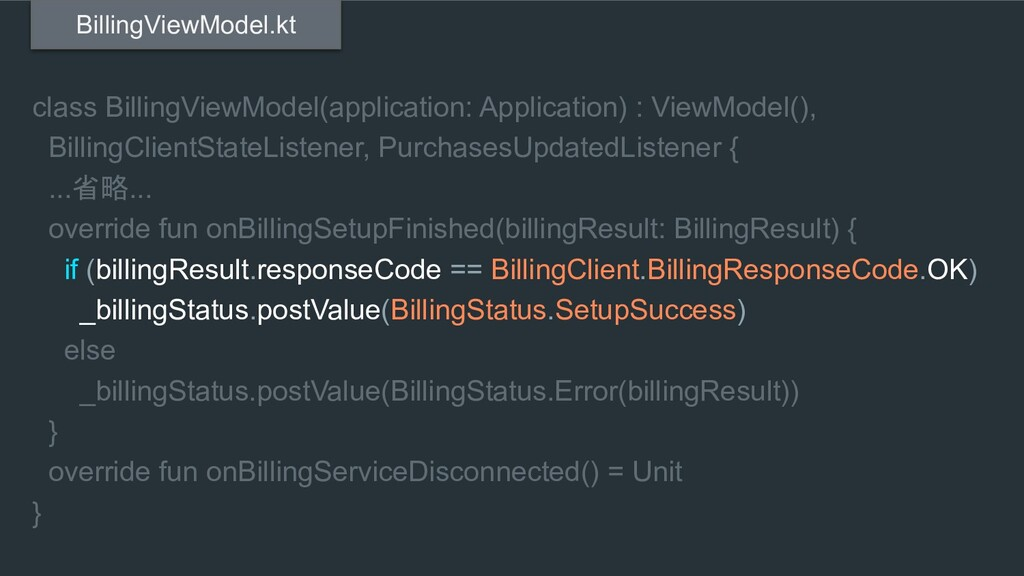 class BillingViewModel(application: Application...