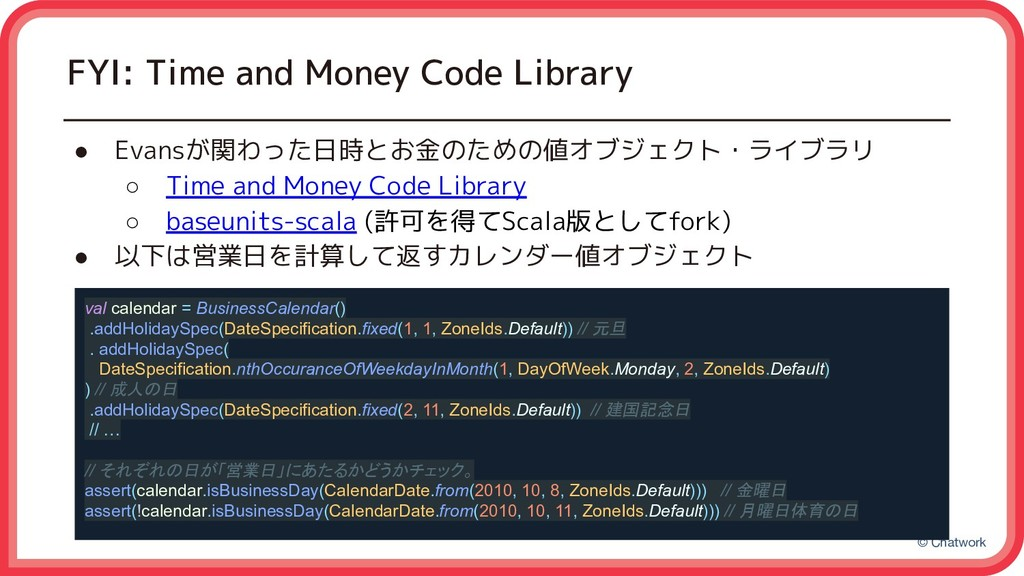 © Chatwork FYI: Time and Money Code Library ● E...