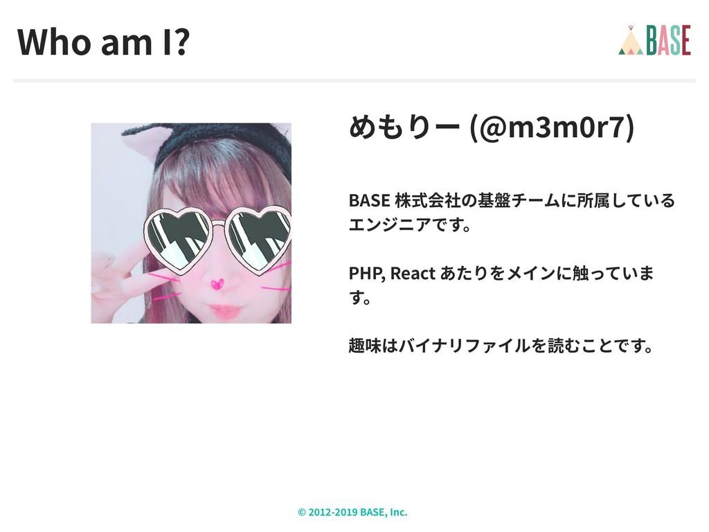 © - BASE, Inc. Who am I? (@m m r ) BASE PHP, Re...