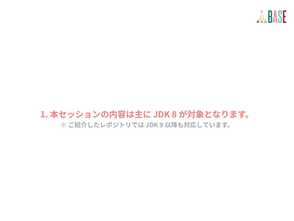 1. JDK JDK