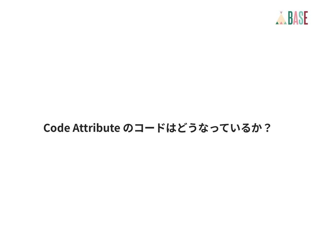 Code Attribute