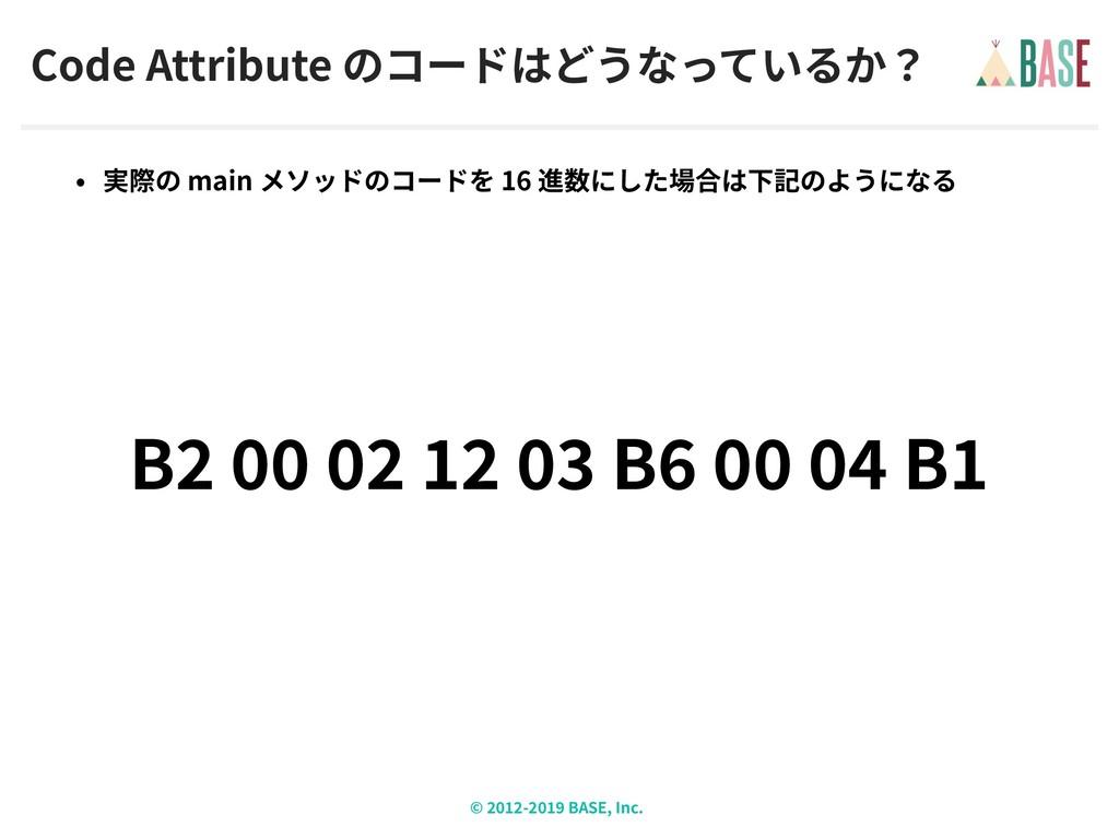 © - BASE, Inc. Code Attribute main 16 B B B