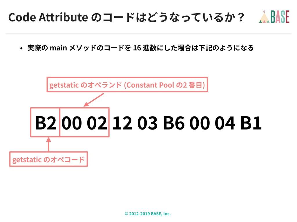 © - BASE, Inc. Code Attribute main 16 B B B get...