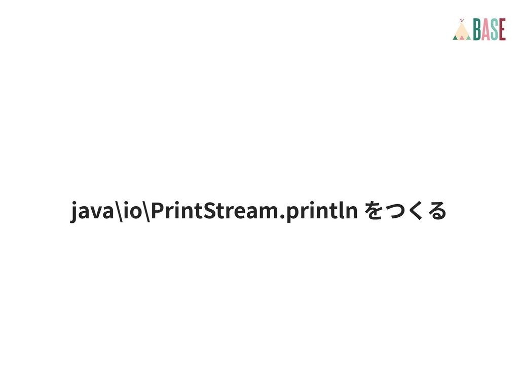 java\io\PrintStream.println