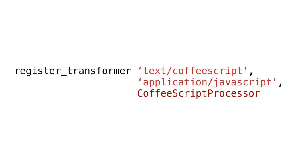 register_transformer 'text/coffeescript', 'appl...