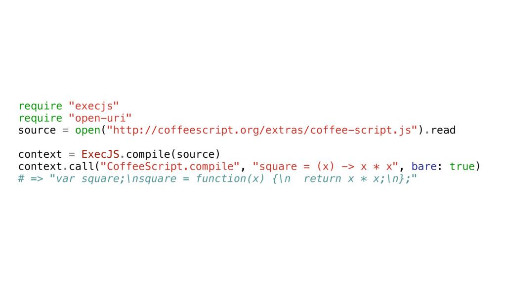 """require """"execjs"""" require """"open-uri"""" source = op..."""