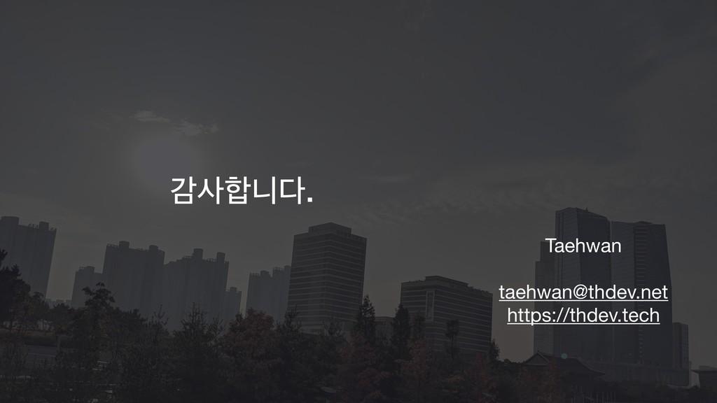 хפ. Taehwan  taehwan@thdev.net  https://thde...