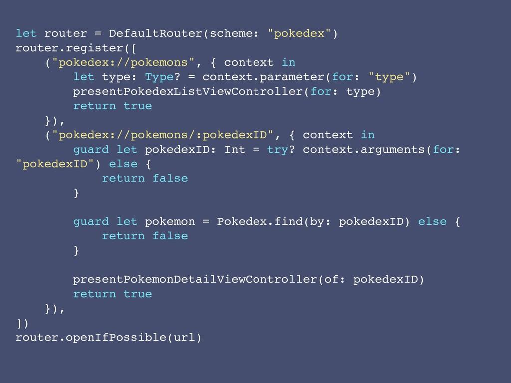 """let router = DefaultRouter(scheme: """"pokedex"""") r..."""