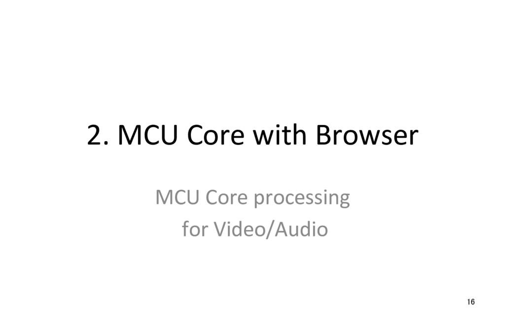 2. MCU Core with Browser MCU Core processing fo...