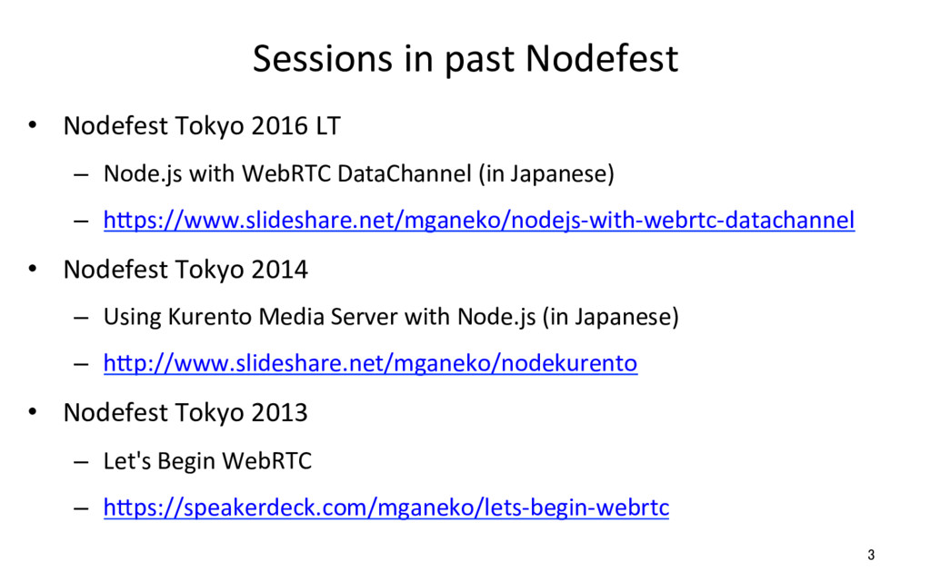 Sessions in past Nodefest • Nodefest Tokyo 201...