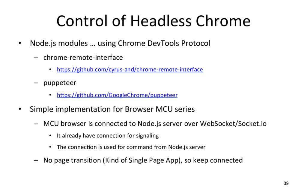 Control of Headless Chrome • Node.js modules …...