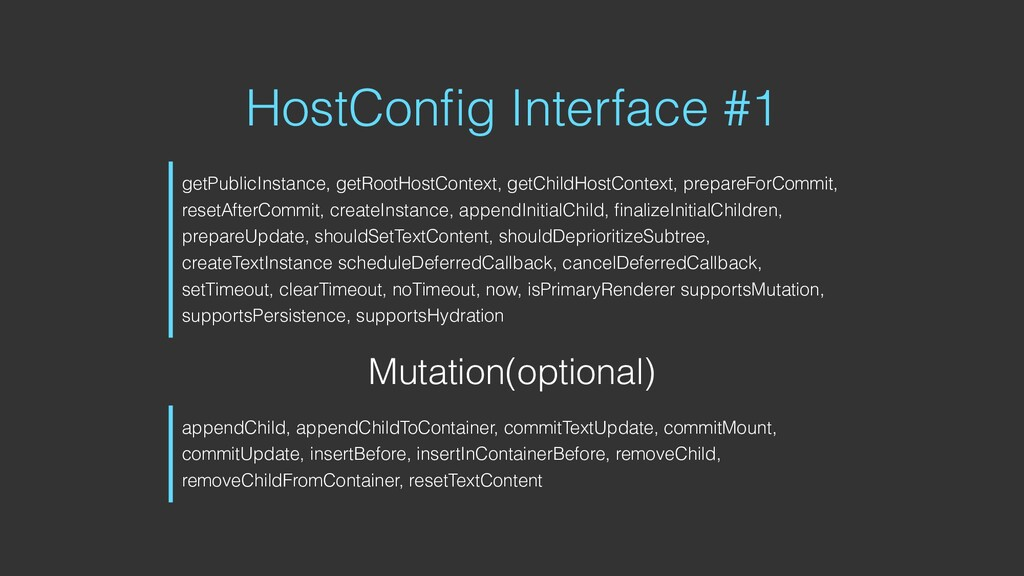 HostConfig Interface #1 Mutation(optional) getPu...