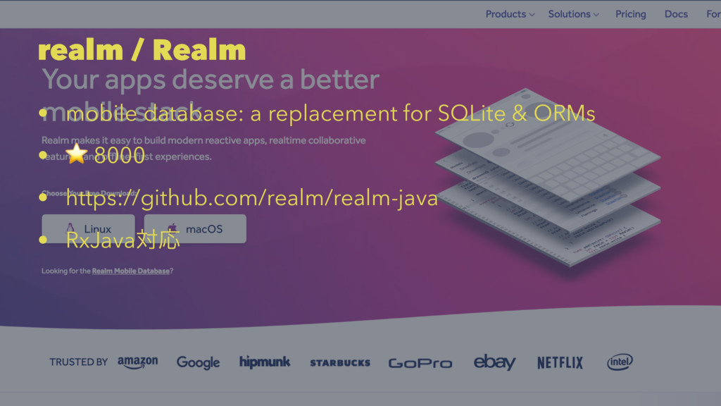 realm / Realm • mobile database: a replacement ...