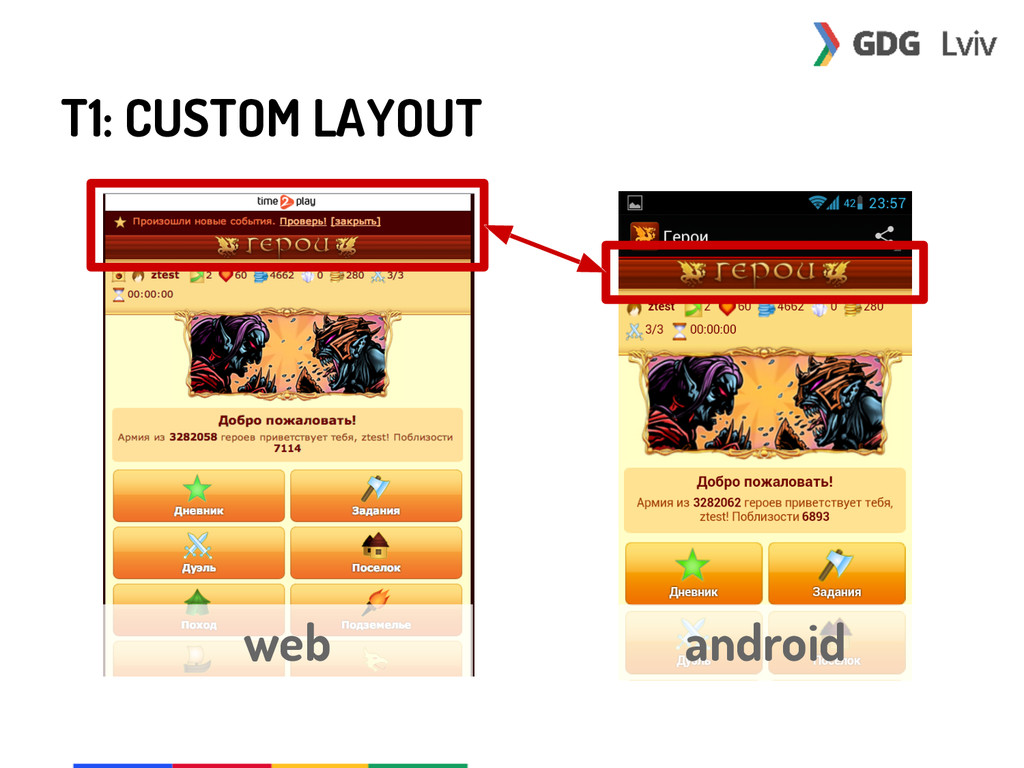 T1: CUSTOM LAYOUT web android