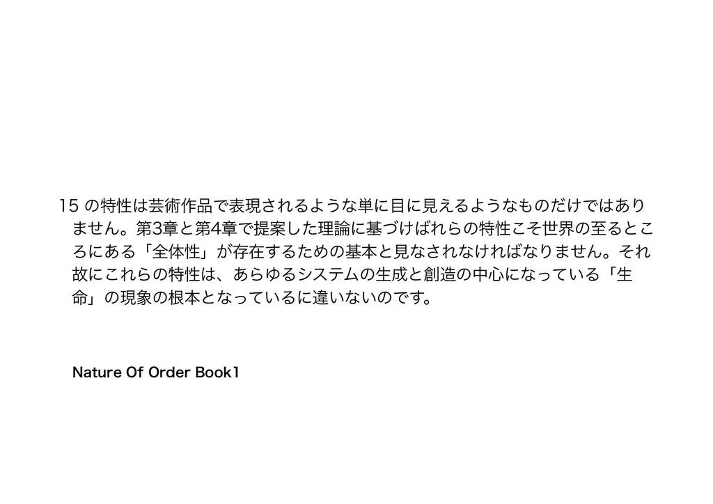 Nature Of Order Book1 15 の特性は芸術作品で表現されるような単に目に見...