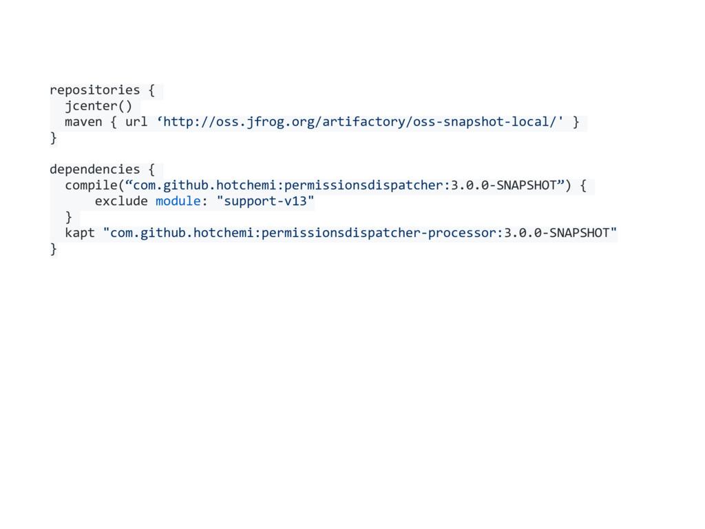 repositories { jcenter() maven { url 'http://os...