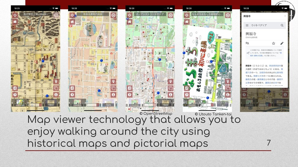 Map viewer technology that allows you to enjoy ...