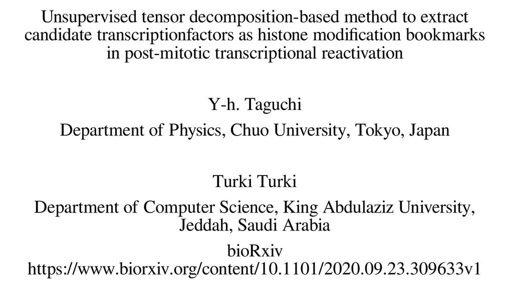 Unsupervised tensor decomposition-based method ...