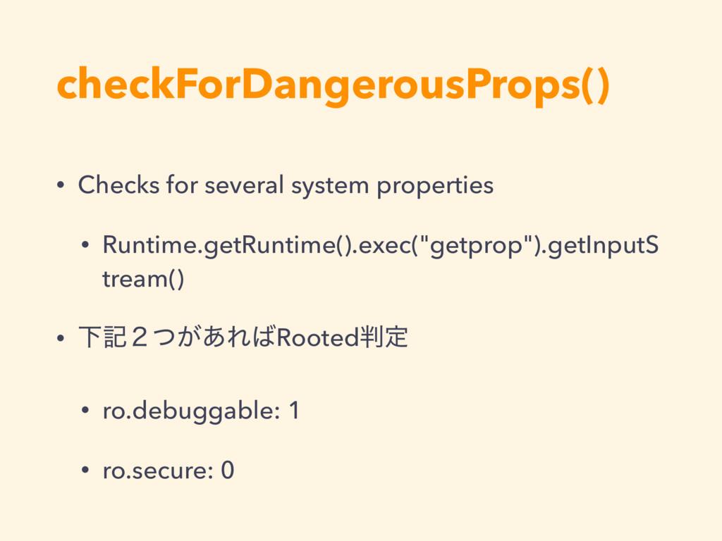 checkForDangerousProps() • Checks for several s...