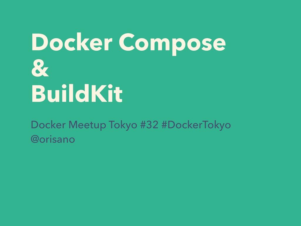 Docker Compose & BuildKit Docker Meetup Tokyo #...